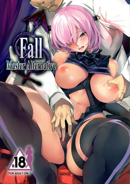 Fall Master Alternative