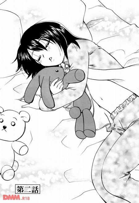 [すずきみら] 神武淫刀伝 ユキミ 第2話
