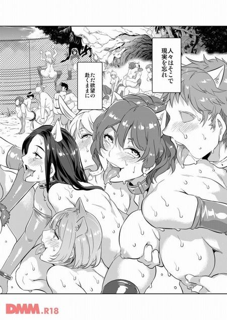 [水龍敬] ビッチが集まるテーマパーク!水龍敬ランド 2
