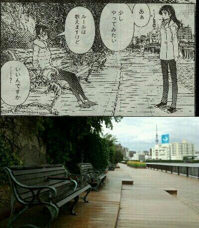 116局作中風景 (2)