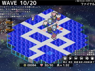 DS_final_w10