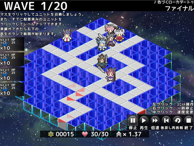DS_final_w01