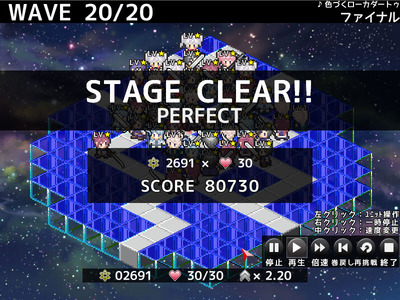 DS_final_clear