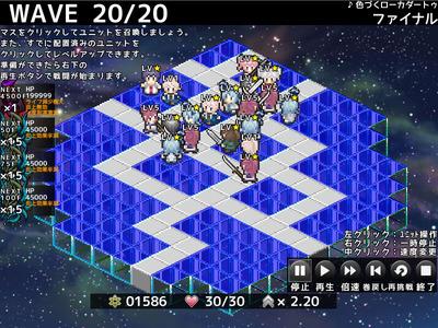 DS_final_w20