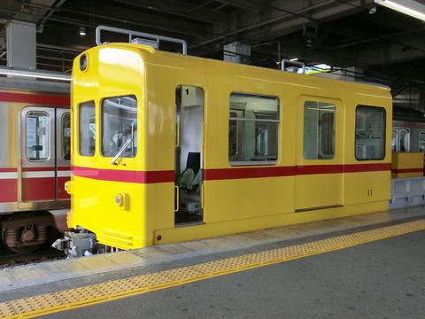 CIMG0227