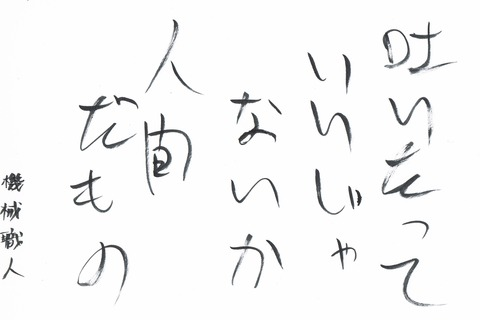 CCF20170411_00000