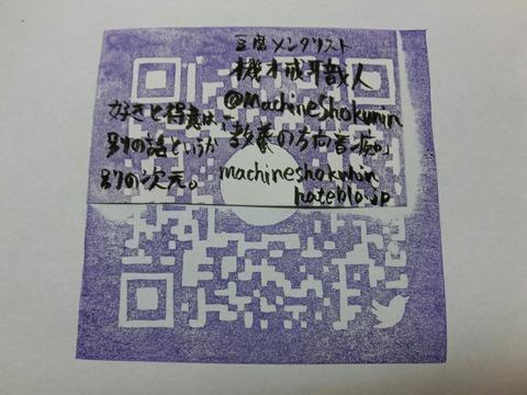 20180121070523
