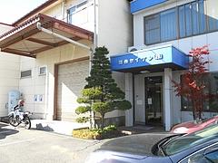 岡谷セイケン 岡谷工場 1