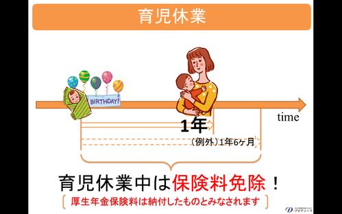 職員様の妊娠・出産3