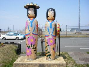 三沢市空港
