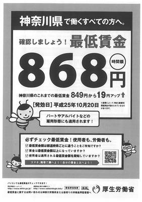 SD-PRODUCE13092610090