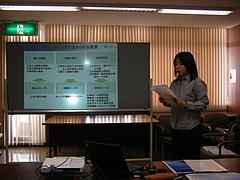 研修旅行 2009.11 008