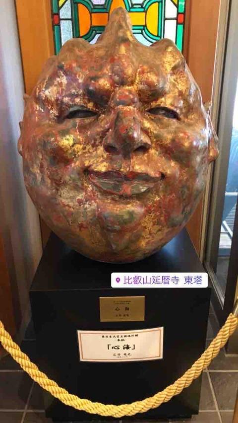 比叡山延暦寺にてオーケストラ