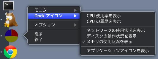 マネージャー mac タスク