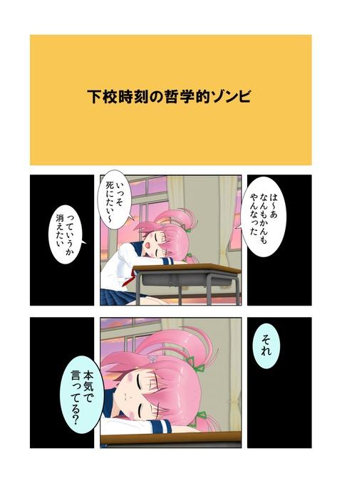 tetsupo_002