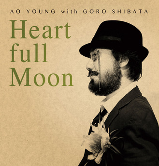 heartfullmoon_jacket