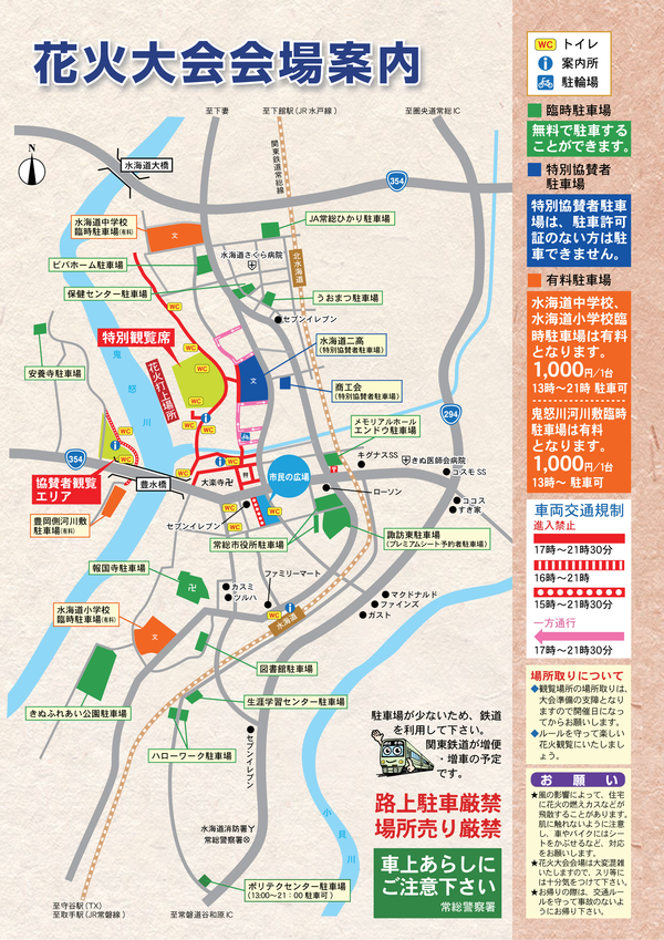 map-2019