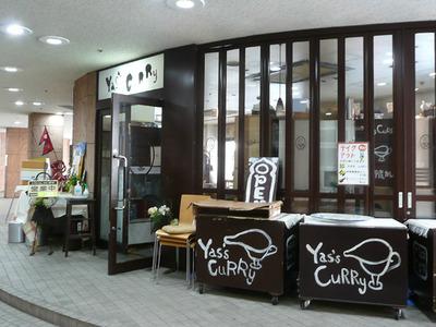 ◆ 小山駅西口近く  本格インド料理 ヤスズカレーのゴロゴロ野菜入りのカレーが好き @小山市