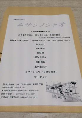 2014-10-07-00-33-00