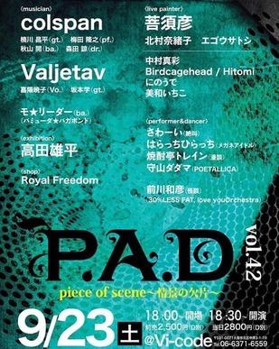 P.A.D. Vol.42