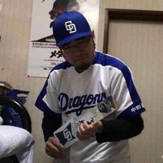 中日ドラゴンズ2017  守山ダダマと絵レ氣ギター「永将」