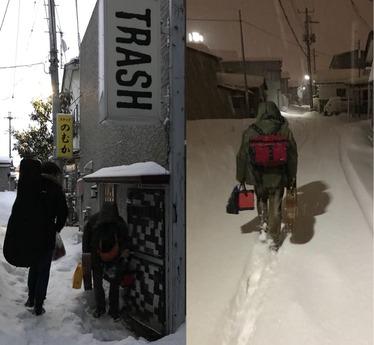 鶴岡市・BAR TRASH付近