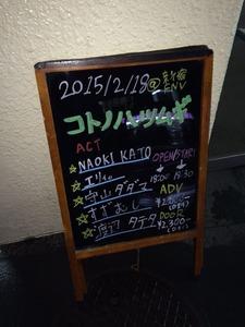 2015-02-18-18-00-56