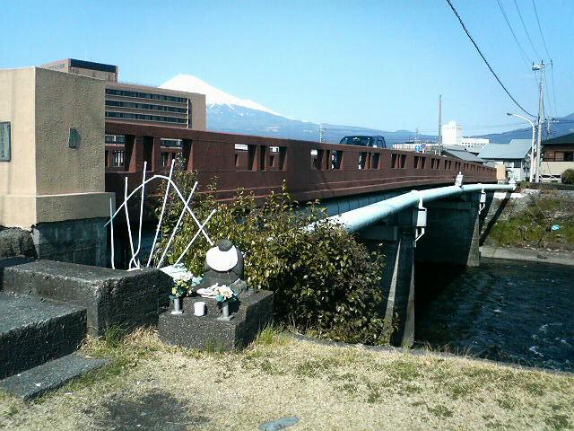 吉原市 - Yoshiwara, Shizuoka