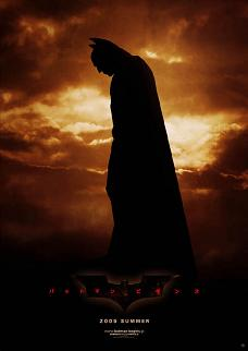 Batman Begins1