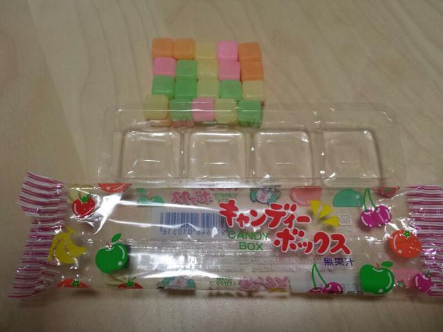 キャンディ ボックス 仙台