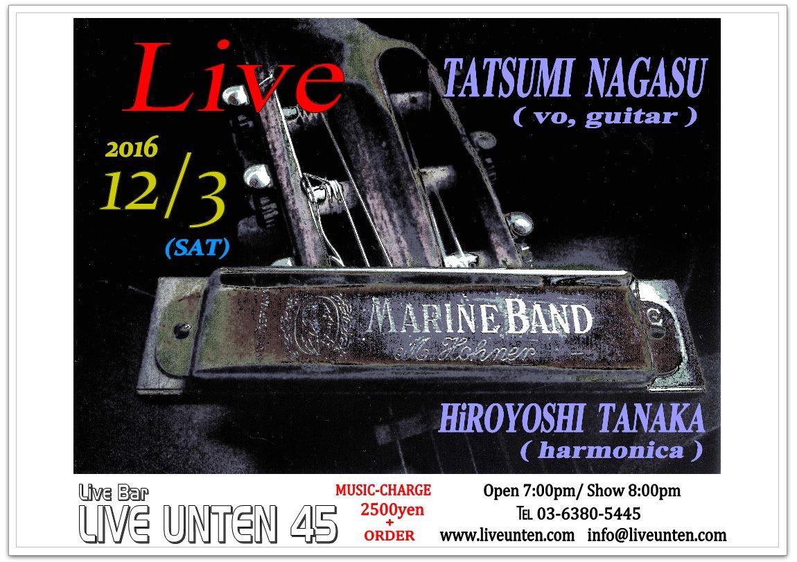 03 LIVE UNTEN45 new