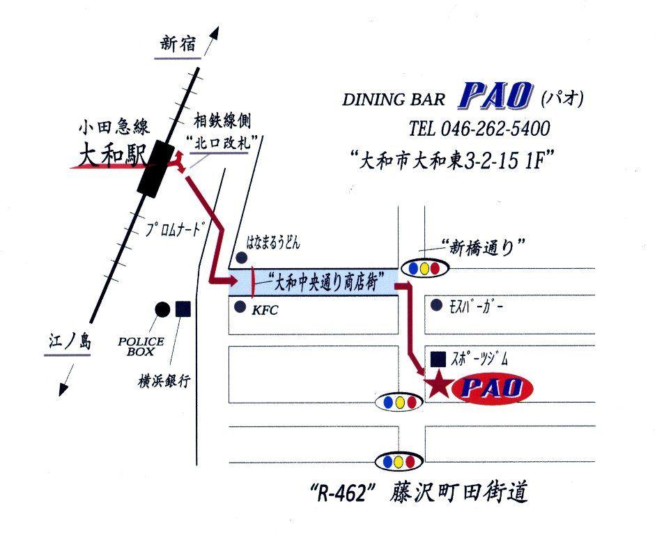 MAP PAO オリジナル492