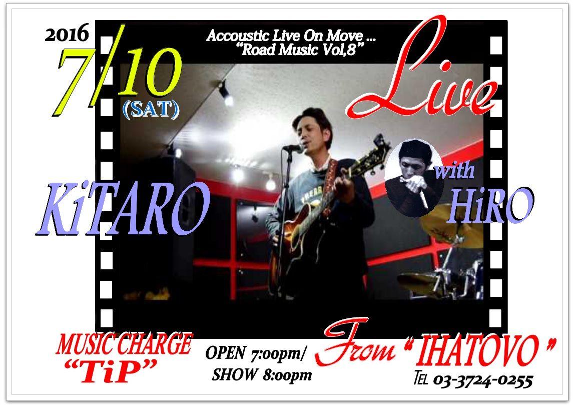 10 At IHATOVO