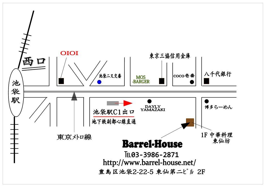 MAP Barrel House �