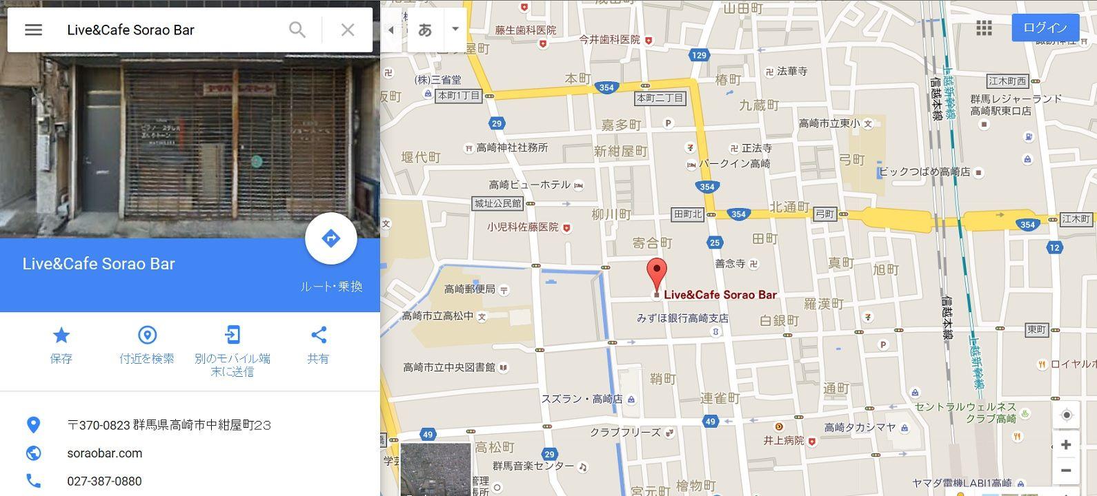 MAP horiken 高崎ツァー2016 0702
