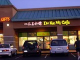 Do Re Mi Cafe
