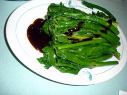 この菜っ葉は美味しい!