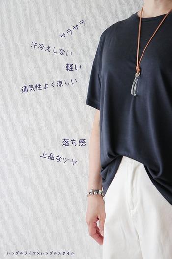 IMG_3096あ