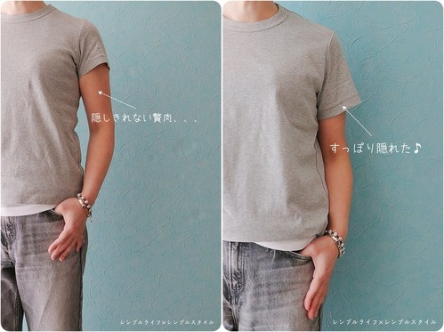Lサイズ(前)-side