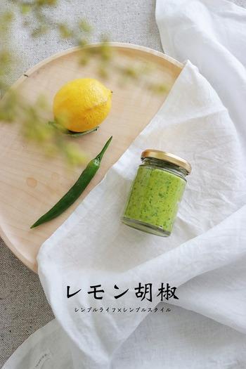 豊かな暮らし レモン胡椒づくり