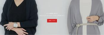 スクリーンショット 2021-03-28 18.11.03
