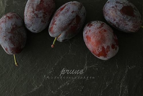 実りの季節|はじめて食べたフルーツ