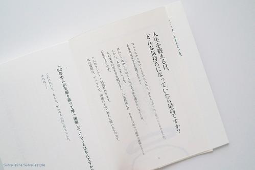 P4110008a