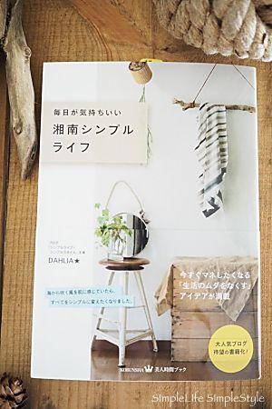PA135575book