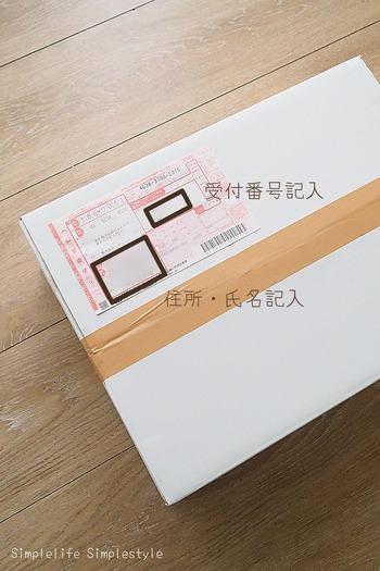 P6011665a