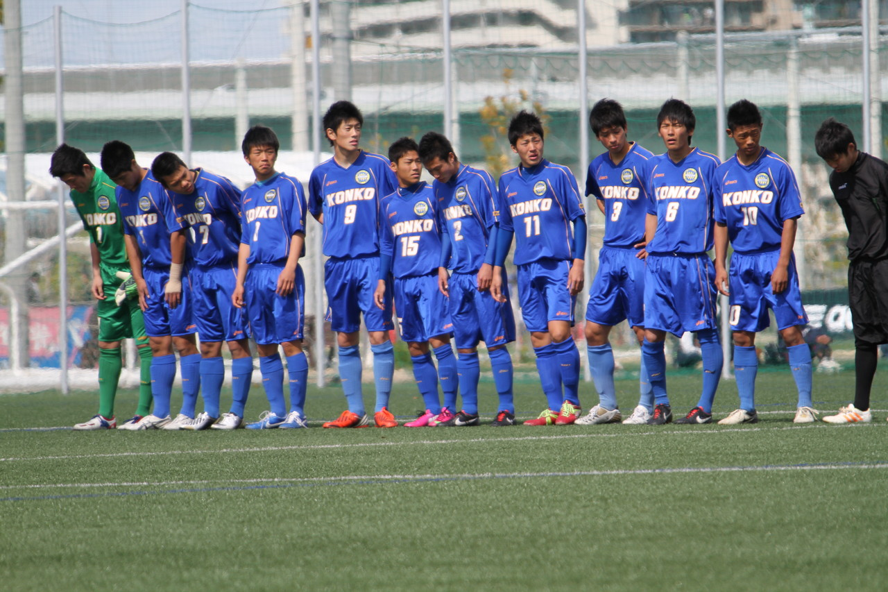大阪 サッカー 金光