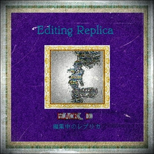 editing replica j new1400 color