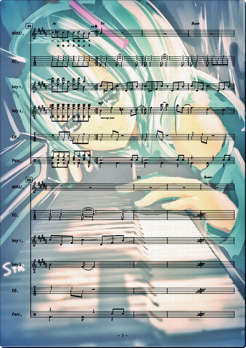 真珠色のVISION Band 7p n7edit