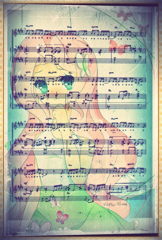 抄宇宙 Piano 2p7edit
