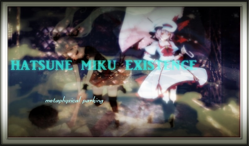 miku existence edit text